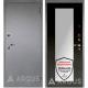 Входная металлическая сейф дверь Аргус Люкс Про Милли (серебряный антик - венге) с зеркалом